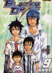 ブレイザードライブ 第01-09巻 [Blazer Drive vol 01-09]