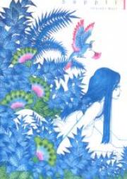 サプリ 第01-11巻 [Sapuri vol 01-11]