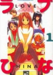 ラブひな 第01-14巻 [Love Hina vol 01-14]