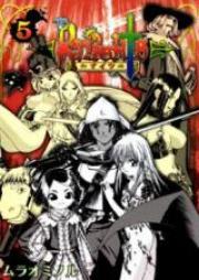 KNIGHTS -ナイツ- 第01-05巻 [Knights vol 01-05]