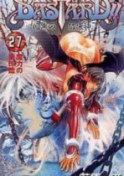 BASSTARD!!-バスタード!! 第01-27巻 [Bastard!! vol 01-27]