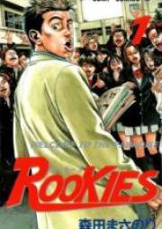 ルーキーズ 第01-24巻 [Rookies vol 01-24]