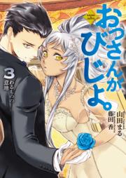 [Novel] VS!! 第01-03巻