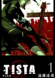 ティスタ 第01-02巻 [Tista vol 01-02]