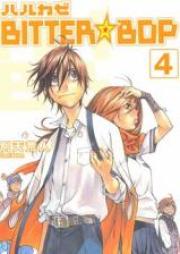 ハルカゼ BITTER☆BOP 第01-04巻 [Harukeze – Bitter Bop vol 01-04]