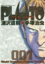 プルートウ 第01-08巻 [Pluto Vol 01-08]
