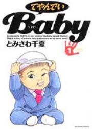 てやんでいBaby 第01-07巻 [Teyandei Baby vol 01-07]