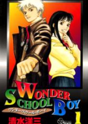 ワンダー・スクール・ボーイ 第01-08巻 [Wonder School Boy vol 01-08]