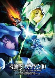 リターン 第01-07巻 [Return vol 01-07]