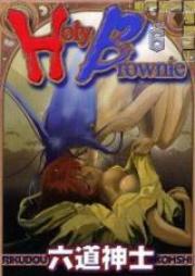 ホーリーブラウニー 第01-06巻 [Holy Brownie vol 01-06]