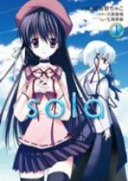 Sola 第01-02巻
