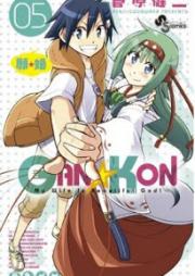 Gan☆Kon 第01-05巻 [Gan-Kon vol 01-05]