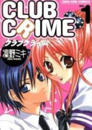 クラブクライム 第01-03巻 [Club Crime vol 01-03]