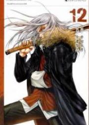 クロスブレイド 第01-12巻 [Xblade vol 01-12]