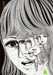 おろち 第01-06巻 [Orochi vol 01-06]