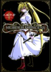 マーダープリンセス 第01-02巻 [Murder Princess vol 01-02]