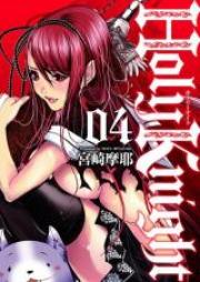 ホーリーナイト 第01巻 [Holy Knight vol 01]