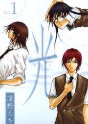 光 第01-04巻 [Hikari vol 01-04]