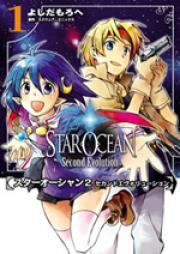 スターオーシャン2 セカンドエヴォリューション 第01-03巻 [Star Ocean 2 – Second Evolution vol 01-03]