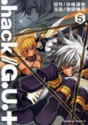 ドッハックジーユープラス 第01-04巻 [.hack//G.U.  vol 01-04]