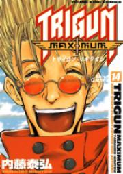 トライガン 第01-03巻 [Trigun vol 01-03]