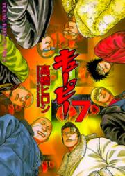 キューピー 第01-08巻 [QP vol 01-08]