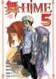 舞-HiME 第01-05巻 [Mai-Hime vol 01-05]