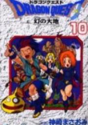 ドラゴンクエスト 幻の大地 第01-10巻[Dragon Quest: Maboroshi no Daichi vol 01-10]