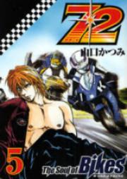 72ザ・ソウル・オブ・バイクス 第01-05巻 [72 The Soul of Bikes vol 01-05]