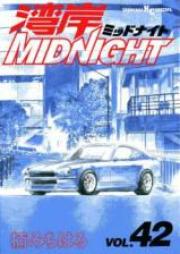 湾岸ミッドナイト 第01-42巻 [Wangan Midnight vol 01-42]