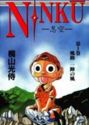 忍空 第01-09巻 [Ninku vol 01-09]