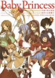 ベビプリ 第01巻 [Baby Princess vol 01]