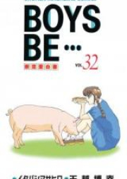 Boys Be… 第01-32巻