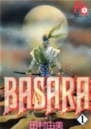 バサラ 第01-27巻 [Basara vol 01-27]