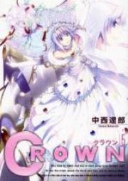 クラウン 第01-05巻 [Crown vol 01-05]