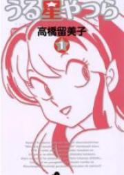 うる星やつら 第01-34巻 [Urusei Yatsura vol 01-34]