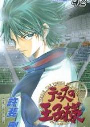 テニスの王子様 第01-42巻 [Tennis no Oujisama vol 01-42]