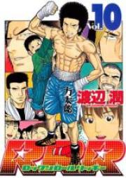 RRR ロックンロールリッキー 第01-03巻 [Rock 'n' Roll Ricky vol 01-03]