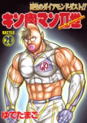 キン肉マンII世 第01-29巻 [Kinnikuman II Sei vol 01-29]