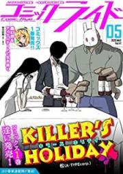 コミックライド Vol.01-58 [Comic Ride Vol.01-58]