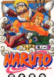 ナルト 第01-72巻+外伝 [NARUTO vol 01-72+Gaiden]