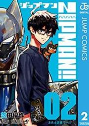 ZIPMAN!! 第01-02巻