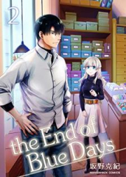 the End of Blue Days 第01-03巻