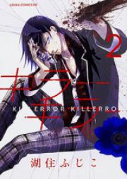 キラーキラー 第01-02巻 [Kira Kira vol 01-02]