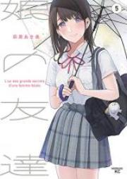 娘の友達 第01-07巻 [Musume no Tomodachi vol 01-07]