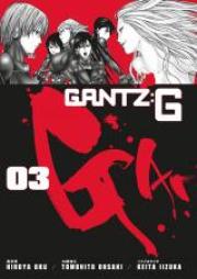 GANTZ:G 第01-03巻