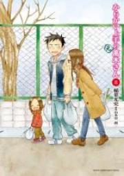 からかい上手の(元)高木さん 第01-10巻 [Karakai Jouzu no Moto Takagisan vol 01-10]