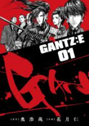 GANTZ:E 第01巻