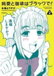 純愛と珈琲はブラックで! 第01-02巻 [Jun'ai to Kohi wa Burakku de vol 01-02]