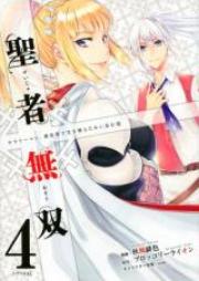 聖者無双 第01-06巻 [Seija Muso vol 01-06]